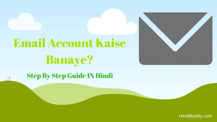Email Account Kaise Banaye