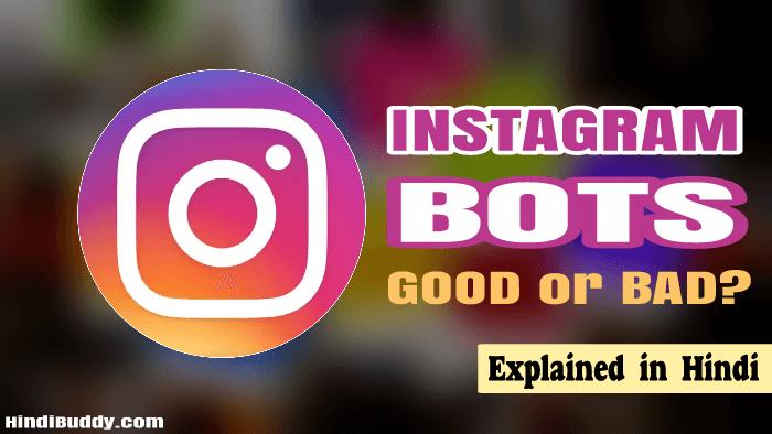 instagram bots in hindi
